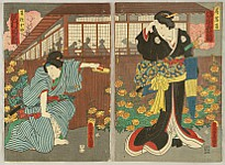 Ready to Fight - Kabuki