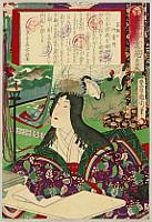 Wives of Tokugawa Shogunate - Wife of Itetsuna