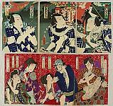 Tattooed Kabuki Actors - 2 Triptychs