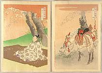Flowers of Japan -  Aristocrat.  Horse