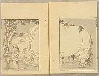 Hokusai Manga vol. 8