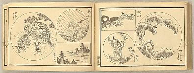 Detailed Illustrations - Saiga Zushiki Vol.4.