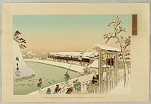 Twelve Snow Scenes of the Eastern Capital - Soto Sakurada