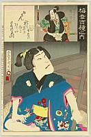One Hundred Kabuki Roles by Onoe Baiko - Young Hideyoshi