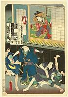 Courtesan and Fight on the Street  - Kabuki