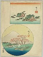 Matsushima Islands.  Mt. Fuji