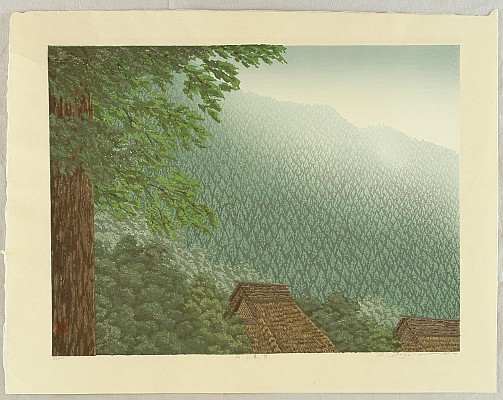 The Panoramic View of the Mountain covered with Cryptomeria Trees by Shufu Miyamoto born 1950 - Auction - Modern Japanese Prints - 1381