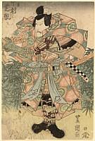 Samurai Atsumori - Kabuki