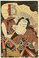 Chivalrous Man Rikimaru - Kabuki