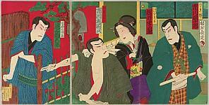 Letter -  Kabuki