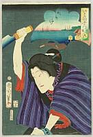 Famous Places of Edo - Takanawa