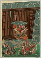 Battle of Wada - Breaking the Castle Gate