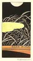 Japanese Prints - 1412