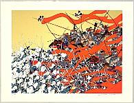 Modern Japanese Prints - 1361