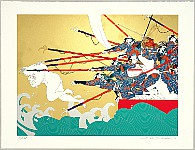 artelino - Art Auctions of Japanese prints and contemporary Chinese art.