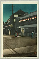 Collection of Scenic Views of Japan II, Kansai Edition - Soemoncho District in Osaka