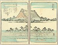 Picture of Souvenirs from Edo - Edo Meisho Miyage - Asakusa