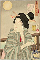 32 Aspects of Customs and Manners - Fuzoku Sanjuniso - Looking Delicious