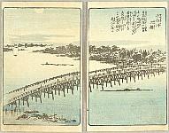 Picture of Souvenirs from Edo - Ohashi Bridge over Senju River