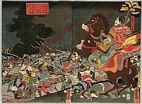 Battle of Kawanakajima - Kagetoki