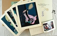 Modern Japanese Prints - 1381