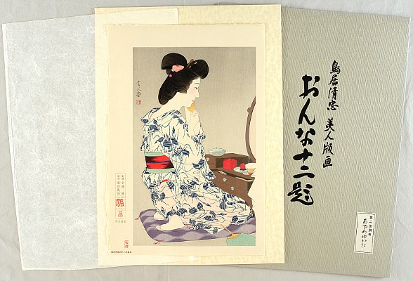 Twelve Aspects of Women - In Light Summer Robe by Kotondo Torii 1900-1976 - Auction - Japanese Prints and Kabuki Theater - 1430