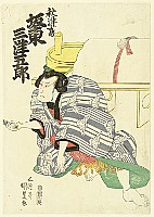 Japanese Prints and Sumo Wrestling - 1406