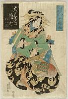 Japanese Prints - 1384