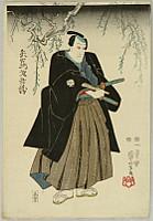 Samurai - Kabuki