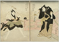 Sumo Wrestler and Samurai - Kabuki