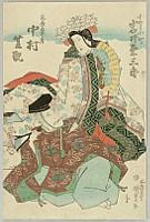 Japanese Prints - 1382
