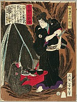 Handsome Heroes of Suikoden - Biyu Suikoden - Shindo Nobuyuki