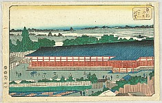 Famous Places of the Eastern Capital - Toto Meisho - The Hall of the 33 Yards in Fukugawa