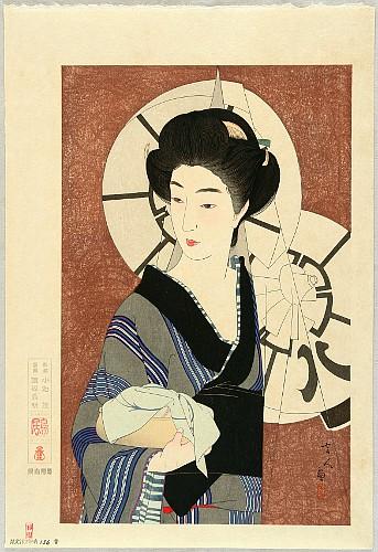 Twelve Aspects of Women - Onna Ju-ni Dai - After the Bath by Kotondo Torii 1900-1976 - Auction - Japanese Prints - 1412
