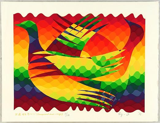 Transparent Bird - Cage by Ay-O  born 1931 - Auction - Modern Japanese Prints and Yoshisuke Funasaka - 1423