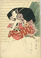 Gunsuke- Kabuki