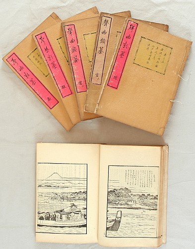 Songs and Music of Joruri - Vol 1 through Vol 6 - Complete Set by Settei (Shosai) Hasegawa 1813-1882 - Auction - Japanese Prints and Kabuki Theater - 1430