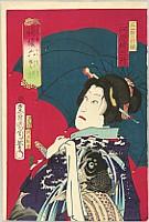 Six Selected Actors -  Haiyu Rokka Sen - Kawarazaki Sansho in Carp Kimono