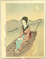 Japanese Prints - Yumeji and Romantic Period- 1422