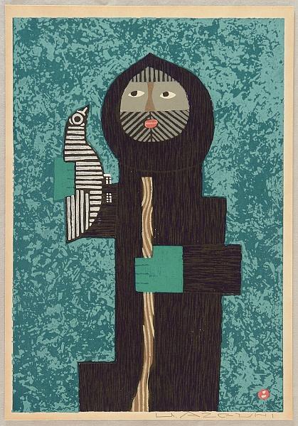 Mountain Man and Bird by Umetaro Azechi 1902-1999 - Auction - Sosaku Hanga and Japanese Prints - 1413