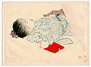 Hanko Kajita 1870-1917 - Nap  (Kuchi-e)