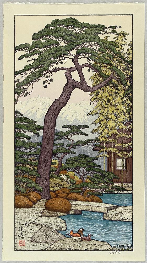 Friendly Garden - Pine Tree by Toshi Yoshida 1911-1995
