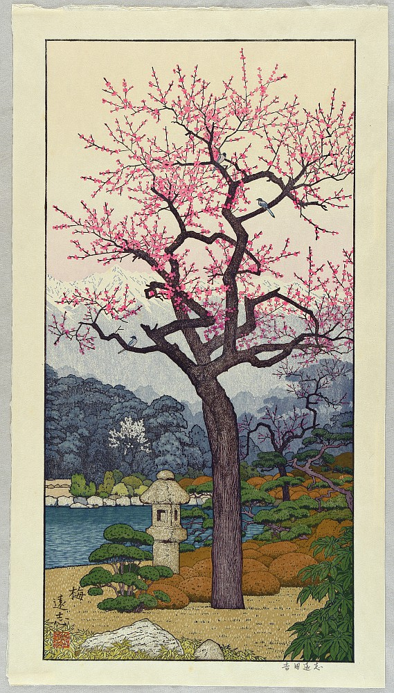 Friendly Garden - Plum by Toshi Yoshida 1911-1995