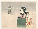 Toshimine Tsutsui 1863-1934 - Mother and Child (Kuchi-e)