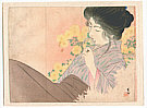 Hanko Kajita 1870-1917 - Flowers (Kuchi-e)