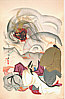 Hokuto Tamamura 1893-1951 - Shuten Doji  - Dai Chikamatsu Zenshu