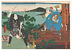 Yoshitaki Utagawa 1841-1899 - Kabuki - Keisei Setsugetsu Ka