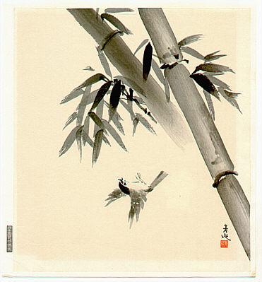http://images.artelino.com/images/items/7244a.jpg