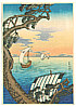 Hiroaki Takahashi 1871-1945 - Coming Ships  (Muller Collection)