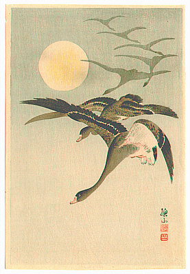 Sozan Ito 1884-? - Geese and Full Moon (Muller Collection)